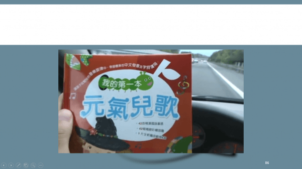 Listening to Chinese children songs on the highway in Italy